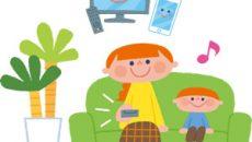 スマートフォンと親子