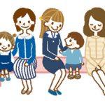 幼稚園の面接まるわかりナビ!服装から面接の流れ、ママたちの体験談まで