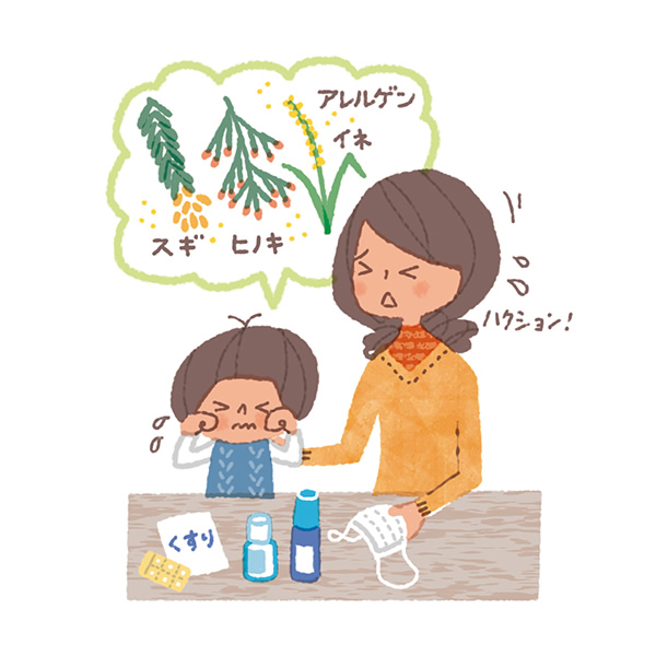 2 歳 花粉 症