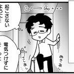 漫画『怒濤のにゅーじヨージ』Vol.200「深夜のドッキリ大会」