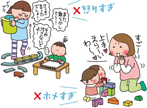1~3歳が大事!世界が注目する「非認知能力」とは?未来を生き抜く子供 ...