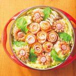 豚バラのレシピ14選|子どもが喜ぶ!丼やキャベツ・玉ねぎと食べられるメニュー、薄切りを活用した一品など!
