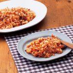 玉ねぎレシピ40選 じゃがいもと合わせた料理、スープ、お弁当のおかず、電子レンジで簡単など人気レシピ