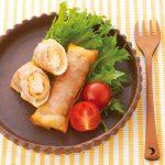 春巻きレシピ13選|チーズと一緒に!キャベツなど野菜も食べやすく!子どもがパクパク食べる簡単春巻きレシピ