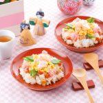ひなまつりのレシピ15選|幼児が喜ぶ!おもてなしちらし寿司、はまぐりのお吸い物、副菜、デザートメニュー