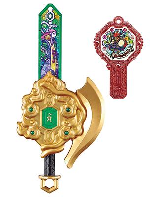妖怪ウォッチ シャドウサイド 妖聖剣シリーズ03 DXゲンブ法典斧 妖聖剣&アークセット