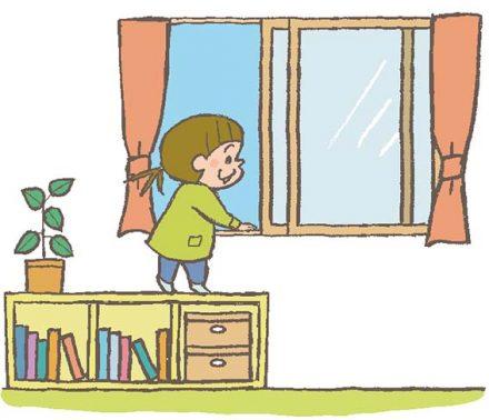 窓・ベランダからの転落に注意!