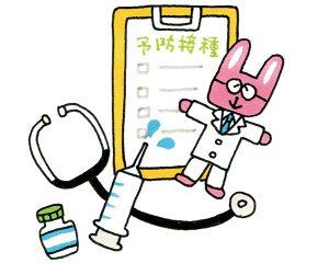 予防接種を受けそこねたら?子どものインフルエンザ予防と対策