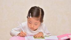 家庭学習をする女の子