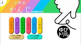 鼻に干す 漢字