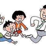 【小学校教諭が伝授】小学校の担任はどれだけ忙しい!?  先生の1日に完全密着ドキュメント!
