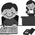 元校長が指南!「家庭学習」を習慣づけるための5つのポイントとは?
