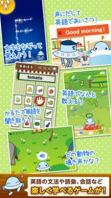 幼児英語_アプリ3