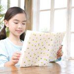 小学生の読書感想文がみるみる上手くなる!書き方のコツや課題図書などをレクチャー