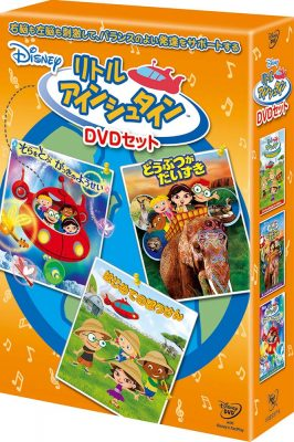 幼児英語_DVD1