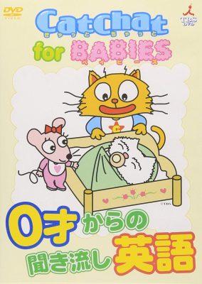 英語_DVD3