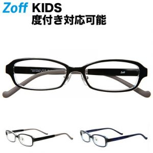【2色|スクエア型】PCメガネ対応&度付き対応可能|度付きメガネ/めがねが初めてのお子さまにもおすすめな定番のオーバルシェイプ