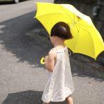 児童精神科医・佐々木正美さんの言葉。「発達障害の子ほど、 その子らしさを 大切にしてください」