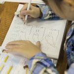 計算ミスの多い子供、どうしたらしなくなる?「夏休み」が改善のチャンス!【隂山英男の家で伸ばす! 子どもの学力】