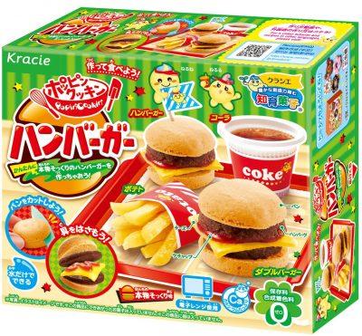 ポッピンクッキン ハンバーガー 5入