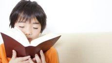 小学生国語辞典1
