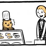 「こぐまのケーキ屋さん」こわいおはなし