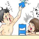 兄妹が壮絶!!「アンパンマンすいしゃ」でお風呂タイムが楽しすぎ【『ベビーブック』8月号ふろく】