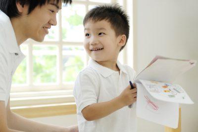 幼児教育2