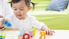幼児教育1