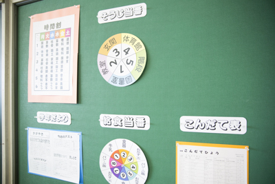 小学校_時間割2