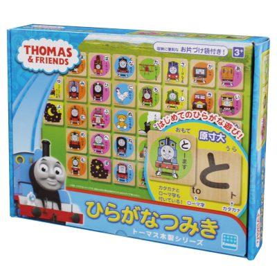 トーマスおもちゃc
