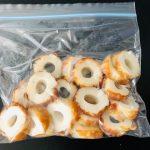 ちくわの冷凍活用術! 使い切れないときの便利な保存法&時短ワザをご紹介