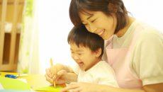 幼児教育_家庭1
