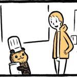 「こぐまのケーキ屋さん」えいがのかんそう