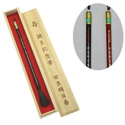 熊野筆の技術で制作する赤ちゃん筆(胎毛筆・誕生記念筆) さくらコース 桜軸(黒・朱)