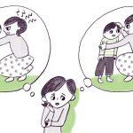 母から厳しいしつけを受けて育ち、気持ちをうまく表せない私。子どもの接し方に悩みます。【愛子先生の子育てお悩み相談室】