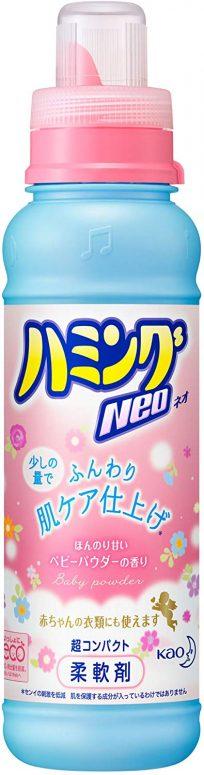 ハミングNeo 柔軟剤 ベビーパウダーの香り
