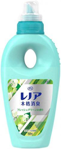 レノア 本格消臭 柔軟剤 フレッシュグリーン