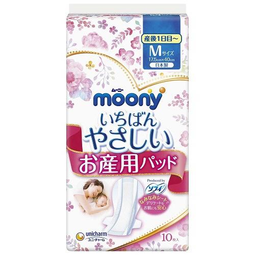 moony(ムーニー)お産用ケアパッド Mサイズ 10枚