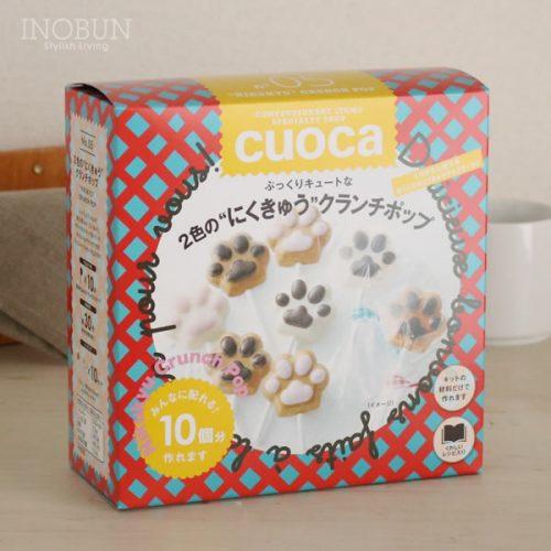 cuoca クオカ 2色のにくきゅうクランチポップ