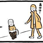 「こぐまのケーキ屋さん」たのしいじかん