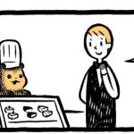 「こぐまのケーキ屋さん」しってます…?