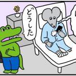 書籍「100日後に死ぬワニ」発売まであと17日!Twitter漫画全話振り返りスペシャル