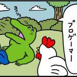 あと5日!「100日後に死ぬワニ」Twitter漫画全話振り返りスペシャル
