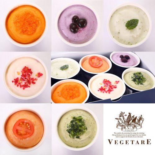 とれたて野菜と果実の生ジェラート6個セット
