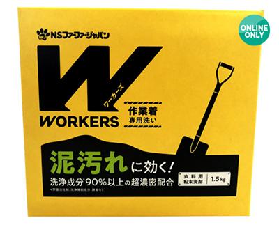 「WORKERS 作業着 粉末洗剤 1.5kg x 8本」(¥4,868/オンライン価格)