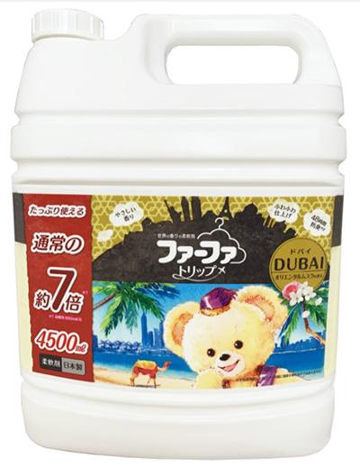 「ファーファ柔軟剤ドバイ 4.5L 詰め替え x 4本」(¥6,298/オンライン価格)