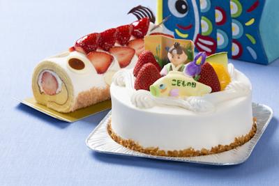 こどもの日のケーキは手作り・通販・ケーキ屋さん?