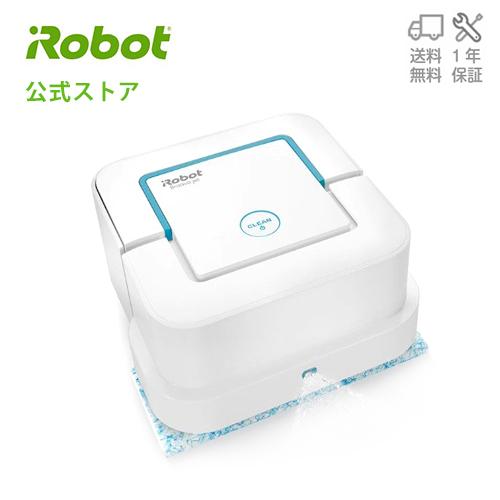 アイロボット 床拭きロボット ブラーバ ジェット250
