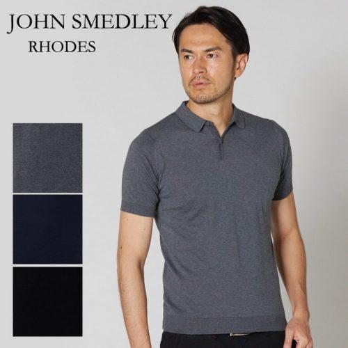 JOHN SMEDLEY RHODES